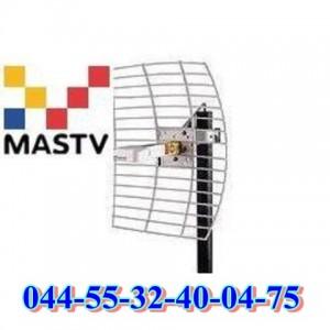 ▼▼▼mastv antena tiene reactivela permanenta ahorraras reparaciones