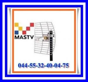 antena mastv aproveche reactivela ahorrara reciba seÑal libremente